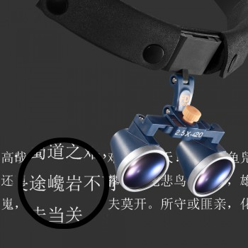 KWS FD-503G-1 2.5X medical head-bend type ENT surgical dental loupe