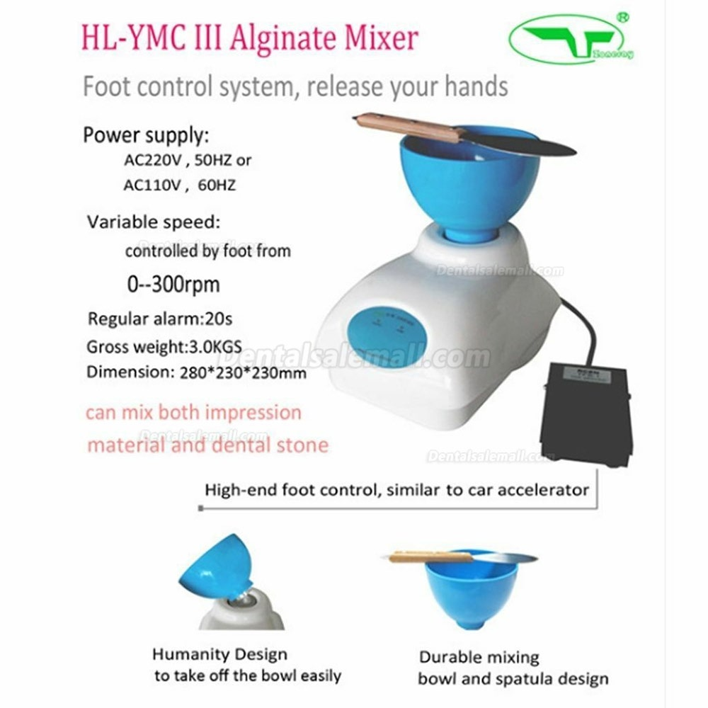 ZoneRay® HL-YMC III Dental Impression Alginate Mixer Material Mixing with Foot Pedal