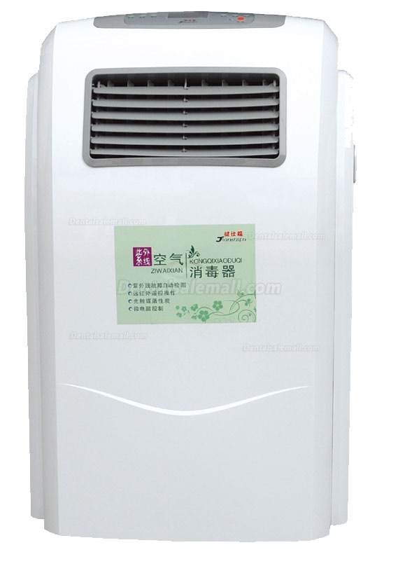 Jianshu® ZK-Y-120 Mobile UV Air Sterilization Air Purifier Disinfection Purifier